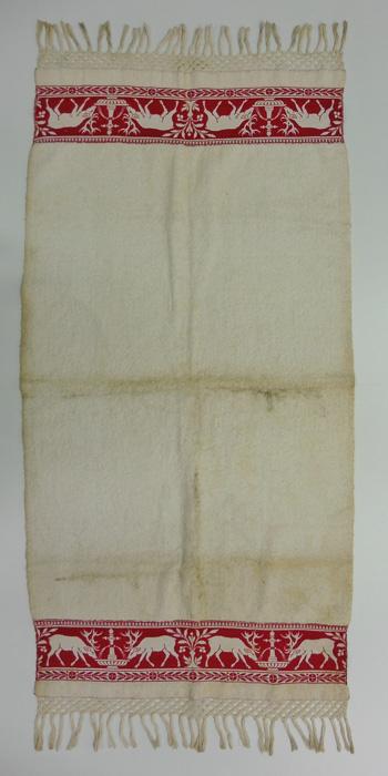 Towel - Before